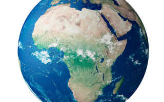 Океаны и моря омывающие Африку