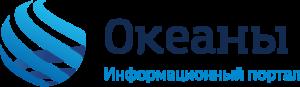 OkeanInfo.ru