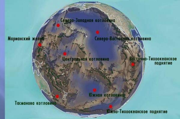 Рельеф дна Тихого океана