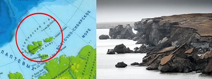 Острова Новая Сибирь
